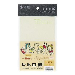 サンワサプライ JP-MTRT12HK レトロ紙マルチタイプ白磁(はくじ)色はがき