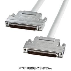 サンワサプライ KB-WS05K2 ウルトラワイドSCSI・ワイドSCSI用ケーブル
