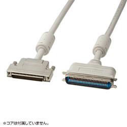 サンワサプライ KB-WSC05K2 ウルトラワイドSCSI・ワイドSCSI用ケーブル