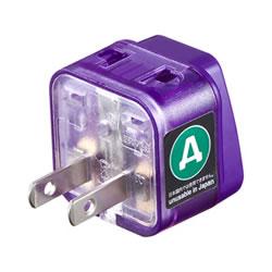 サンワサプライ TR-AD11 海外電源変換アダプタエレプラグW-A(アメリカ)