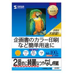 サンワサプライ JP-EM4NA4N-100 インクジェットスーパーファイン用紙・100枚