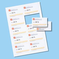サンワサプライ JP-MCM08N マルチタイプ名刺カード・特厚