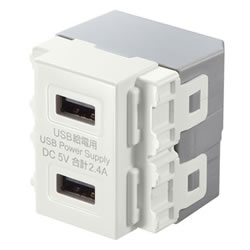 サンワサプライ TAP-KJUSB2W 埋込USB給電用コンセント