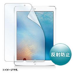 サンワサプライ LCD-IPAD7 液晶保護反射防止フィルム