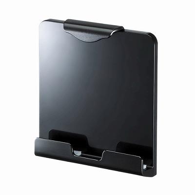 サンワサプライ CR-LATAB20BK iPad、タブレット用VESA取付けホルダー