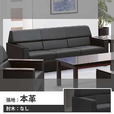 8321LF-P719 S-21