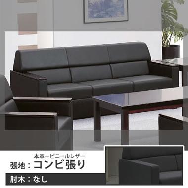 8321LF-P906