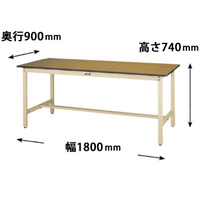 ワークテーブル 500シリーズ 固定式 幅1800 奥行900 メラミン天板 木目アイボリー
