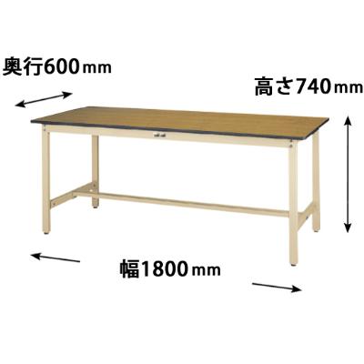 ワークテーブル 500シリーズ 固定式 幅1800 奥行600 メラミン天板 木目アイボリー