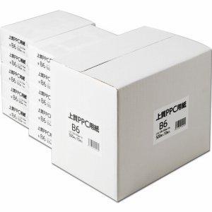 JPPC-B6 上質PPC用紙(領収証用紙) B6T目 汎用品