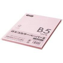 AECPIB5-PK αエコカラーペーパーII B5 ピンク 少枚数パック 汎用品