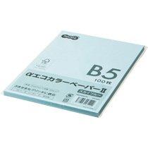 AECSBB5-PK αエコカラーペーパーII B5 スカイブルー 少枚数パック 汎用品