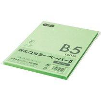AECGRB5-PK αエコカラーペーパーII B5 グリーン 少枚数パック 汎用品