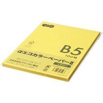 AECYEB5-PK αエコカラーペーパーII B5 イエロー 少枚数パック 汎用品