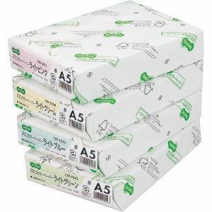 AEC-LCA5B αエコカラーペーパーII A5 ライトクリーム 汎用品