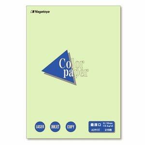 Nagatoya ナ-1506 COLOR PAPER A3 最厚口 若草