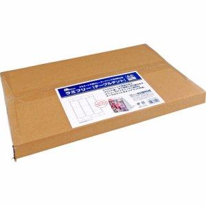 中川製作所 0000-302-LFS6 ラミフリー テーブルテント A3 3面