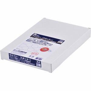 中川製作所 0000-302-LFS2 ラミフリー スポッター A4 2面