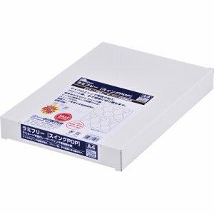 中川製作所 0000-302-LFS5 ラミフリー スイングPOP A4 6面