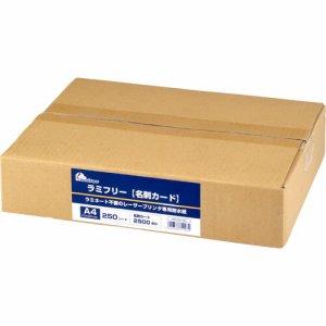 中川製作所 0000-302-LFS4 ラミフリー 名刺カード A4 10面
