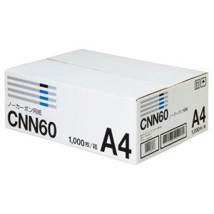CANON 1768V914 ノーカーボン用紙 CNN A4 60