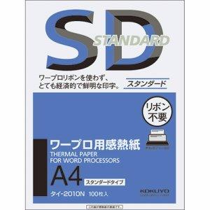 コクヨ タイ-2010N ワープロ用感熱紙(スタンダードタイプ) A4