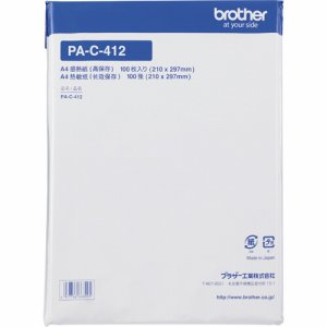 BROTHER PA-C-412 高保存感熱紙 A4サイズ