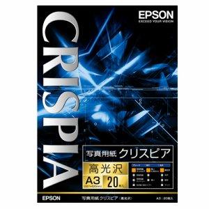EPSON KA320SCKR 写真用紙クリスピア<高光沢> A3