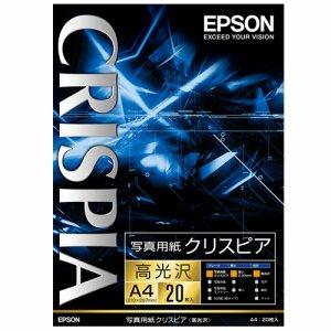 EPSON KA420SCKR 写真用紙クリスピア<高光沢> A4
