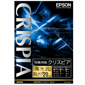 EPSON K2L20SCKR 写真用紙クリスピア<高光沢> 2L判