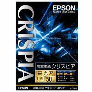 EPSON KL50SCKR 写真用紙クリスピア<高光沢> L判