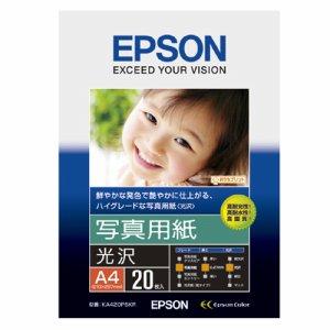 EPSON KA420PSKR 写真用紙<光沢> A4