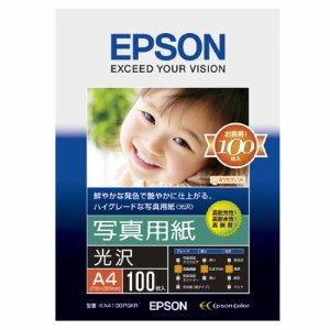 EPSON KA4100PSKR 写真用紙<光沢> A4