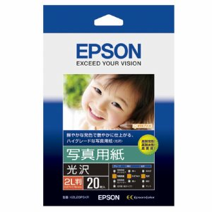 EPSON K2L20PSKR 写真用紙<光沢> 2L判
