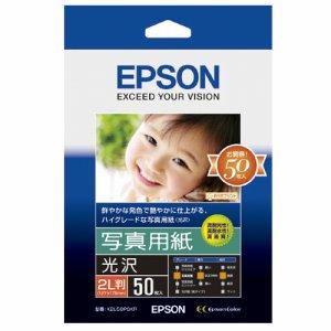 EPSON K2L50PSKR 写真用紙<光沢> 2L判