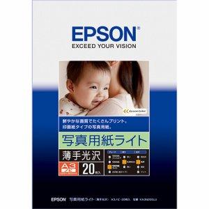 EPSON KA3N20SLU 写真用紙ライト<薄手光沢> A3ノビ