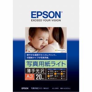 EPSON KA320SLU 写真用紙ライト<薄手光沢> A3