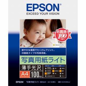 EPSON KA4100SLU 写真用紙ライト<薄手光沢> A4