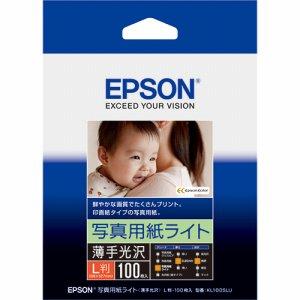 EPSON KL100SLU 写真用紙ライト<薄手光沢> L判