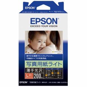 EPSON KL200SLU 写真用紙ライト<薄手光沢> L判