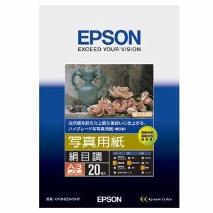 EPSON KA3N20MSHR 写真用紙<絹目調> A3ノビ