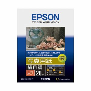 EPSON KL20MSHR 写真用紙<絹目調> L判