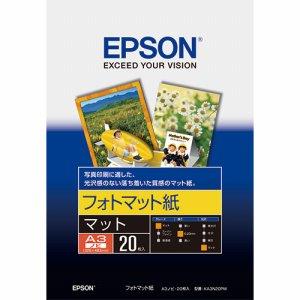 EPSON KA3N20PM フォトマット紙 A3ノビ