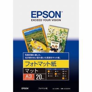 EPSON KA320PM フォトマット紙 A3