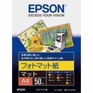 EPSON KA450PM フォトマット紙 A4