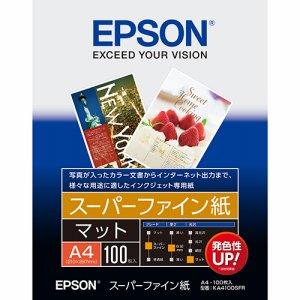 EPSON KA4100SFR スーパーファイン紙 A4