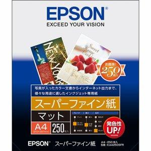 EPSON KA4250SFR スーパーファイン紙 A4