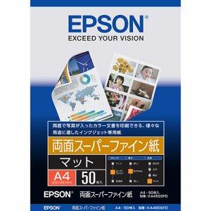EPSON KA450SFD 両面スーパーファイン紙 A4