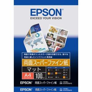 EPSON KA4100SFD 両面スーパーファイン紙 A4