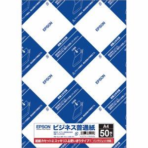 EPSON KA450BZ ビジネス普通紙 A4